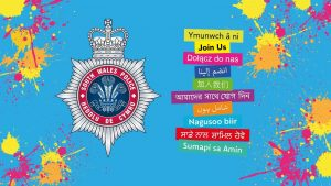 South Wales Police Logo with 'Join Us' in different languages
